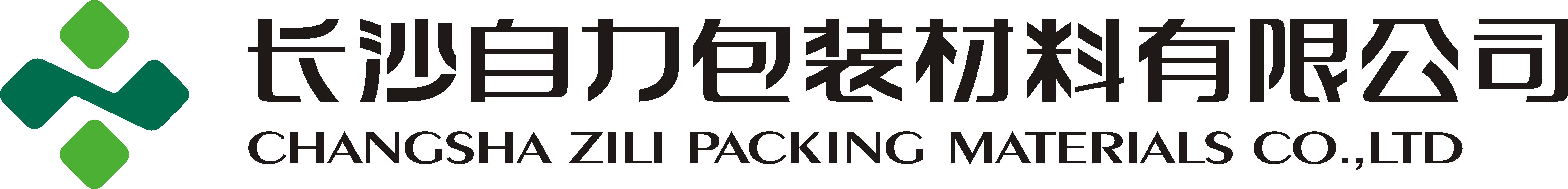 长沙万博manbetxAPP安卓包装材料有限公司