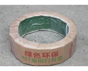 1608pet塑钢manbetx客户端网页版